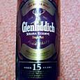 グレンフィディック15年