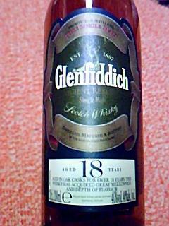 グレンフィディック18年